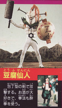 File:Trumpet Top (Mighty Morphin Power Rangers).jpg