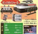 Mega V5 (Power Rangers In Space)