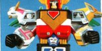Galaxy Megazord (Power Rangers Lost Galaxy)
