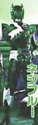 File:Green Psycho Ranger.jpg