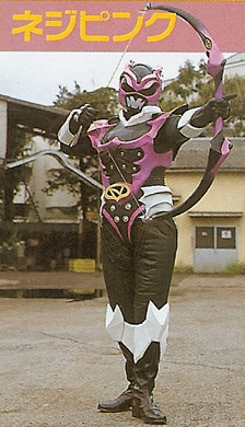 File:Pink Psycho Ranger.jpg
