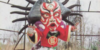 Evil Bookala (Mighty Morphin Power Rangers)