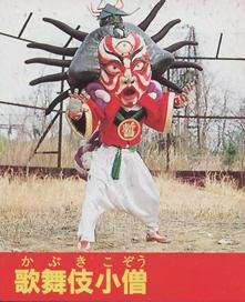File:Evil Bookala (Mighty Morphin Power Rangers).jpg