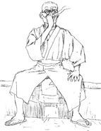 Kanji smoking