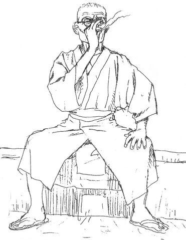 File:Kanji smoking.jpg