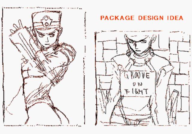 File:Package Design idea 3.jpg