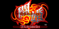 Power Instinct Matrimelee
