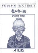 OperationManual1