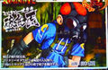 Thumbnail for version as of 03:30, November 1, 2010