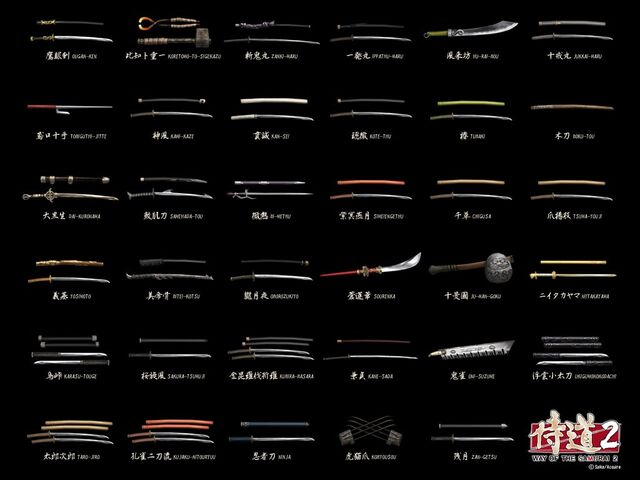 File:Samurai-weapons-1.jpg