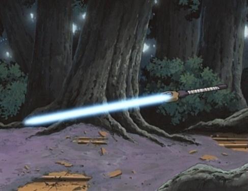 File:Sword of Kusanagi Longsword of the Sky.jpg