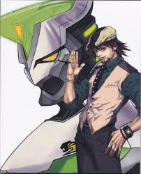 File:Tigerandbunny.jpg