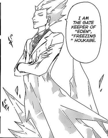 File:Freezing Houkabe.JPG