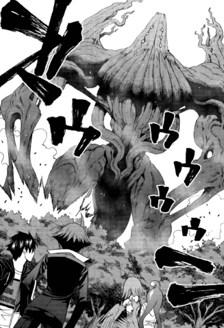 File:Monster Kii.png