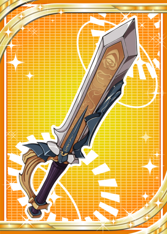 File:Holy Sword Of Courage H.png