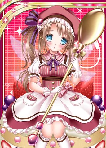 File:Chocolat H.png