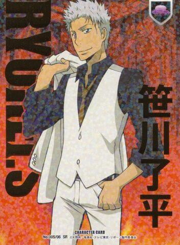 File:TYL Ryohei Character Card.jpg