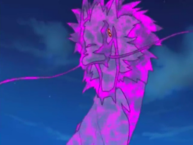 File:Aura dragons head.png