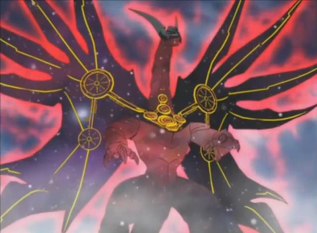 File:Space Dragon Shinryu.png