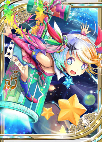 File:Stardust H.png