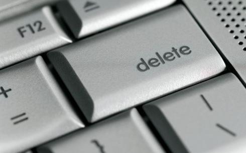 File:Deleted-files.jpg