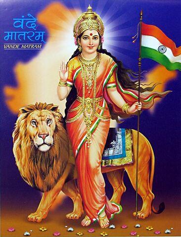 File:Mother-india-vande-mataram-CJ23 l.jpg