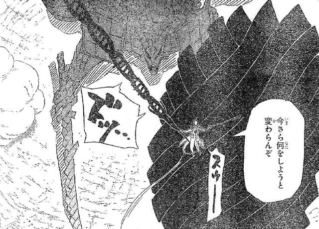 File:Sasuke's Susanoo vs. Obito.png