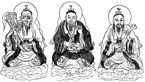 File:Chinese.jpg