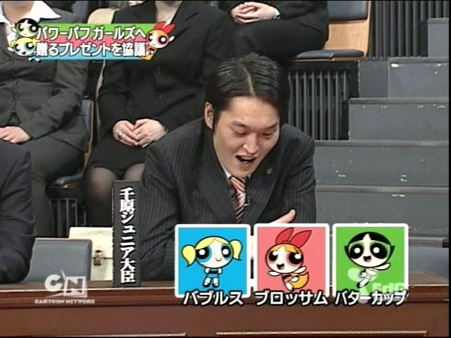 File:MizukinPpgA04.jpg