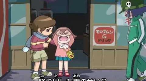 Toori Ame Powerpuff Girls Z Ending 3