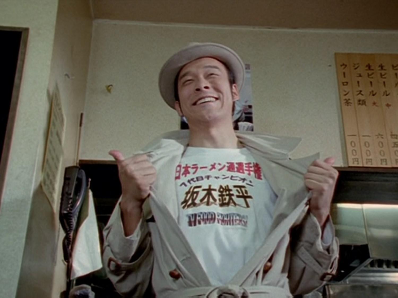 File:Shuheiinhurricaneger.jpg