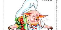Pig Nezire