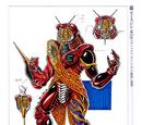 Cicada Nezire