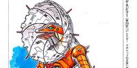 Lizard Nezilar