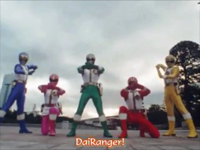 File:Dairangers-new.png