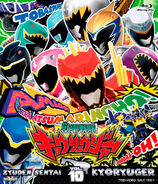 Kyoryuger Blu-ray Vol 10