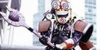 Gravity Ninja Omo-Karu