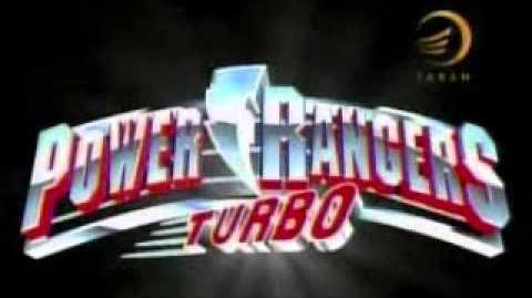 Power Rangers Turbo - Theme Song