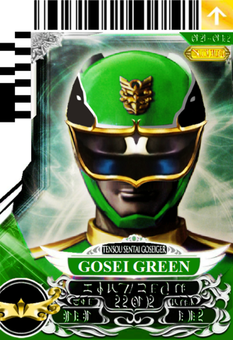 File:True Gosei Green.png