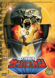 Sun Vulcan DVD Vol 3