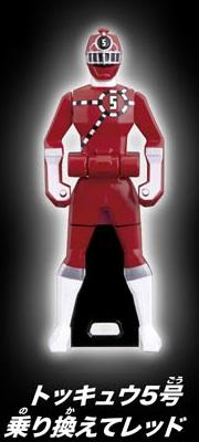 File:ToQ 5 Red Ranger Key.jpg