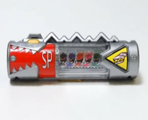 File:Beast Battery SP - Super Sentai.jpg