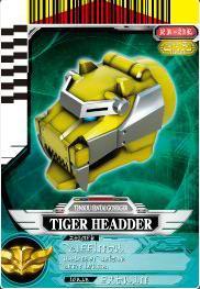 File:Tiger Header card.jpg