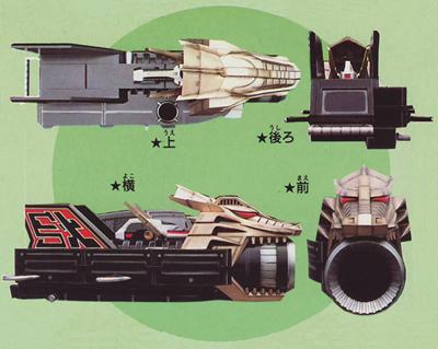 File:Dai-ar-superchipowerbazooka.jpg