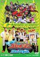 Thumbnail for version as of 10:24, November 19, 2012