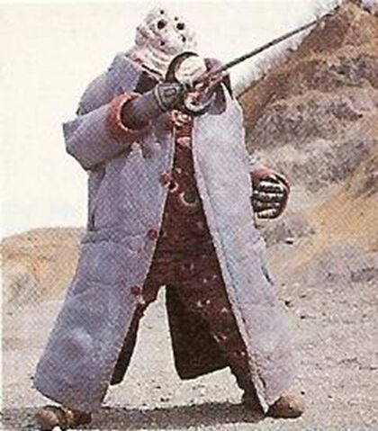 File:MMAR See Monster.jpg