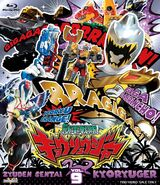 Kyoryuger Blu-ray Vol 9