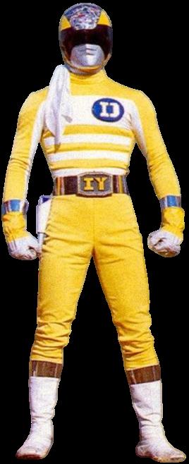 File:Denzi-yellow.png