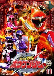 Boukenger DVD Vol 11