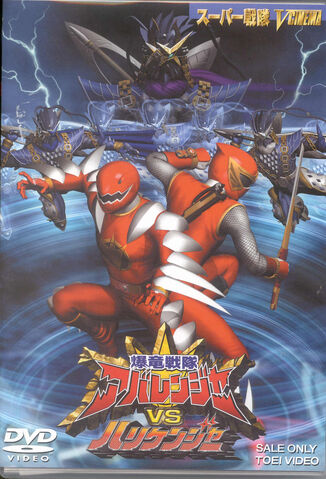 File:Abaranger vs. Hurricaneger.jpg